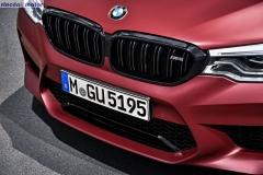 BMW_M5_First_Edition_2017-16
