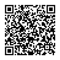 codigo qr app adeje android