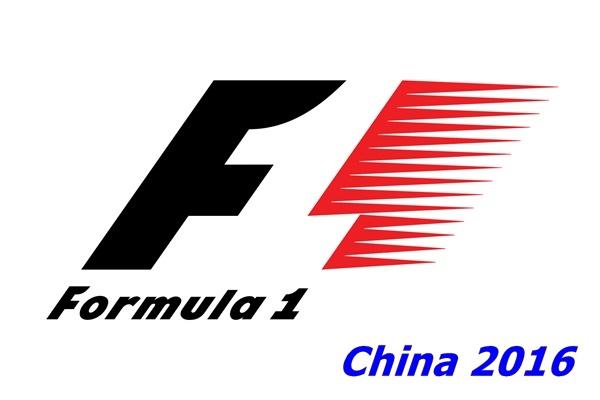 logo f1 china