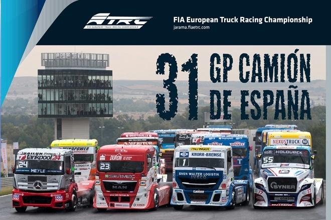 gp camion espana cartel 2017
