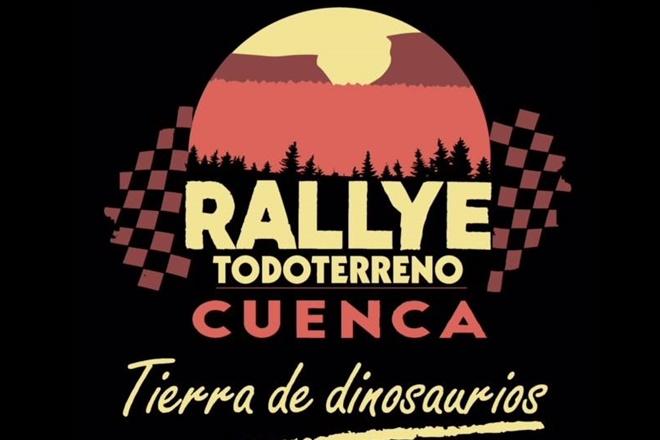 cartel rallye tt cuenca 2017