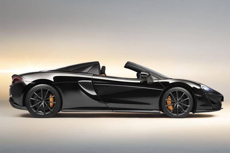 McLaren 570S Spyder Design Edition
